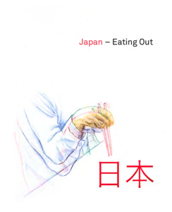 Bild:  Japan – Eating Out